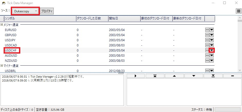Tick Data Manager